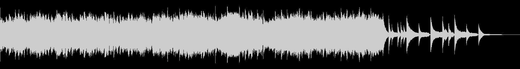 ピアノバラード サウンドロゴの未再生の波形