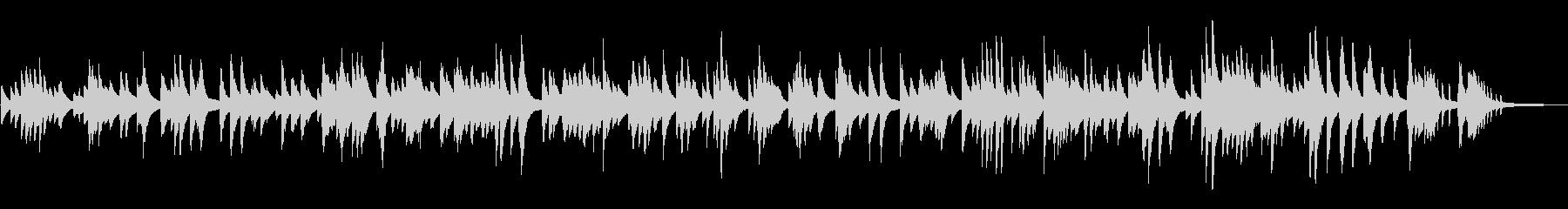 ゆったりムーディーなジャズ風ピアノソロの未再生の波形