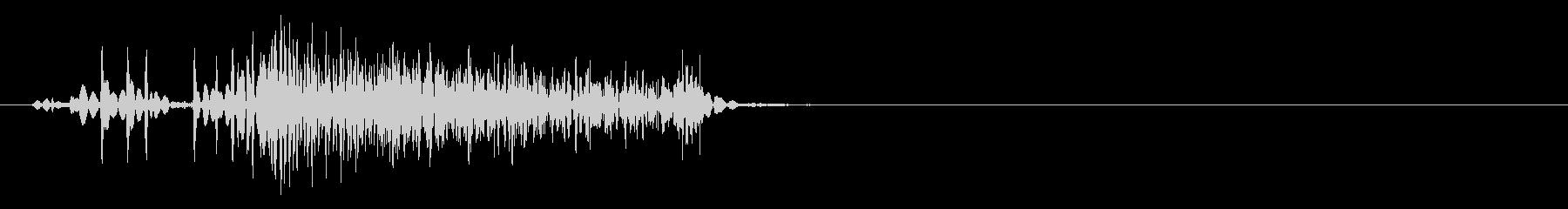 ジャー!ファスナー、チャックが閉まる音7の未再生の波形