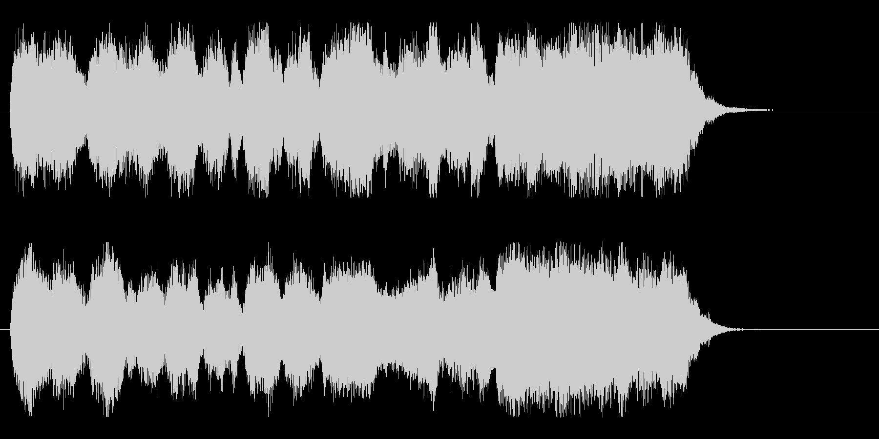 壮大で勇ましいオーケストラファンファーレの未再生の波形