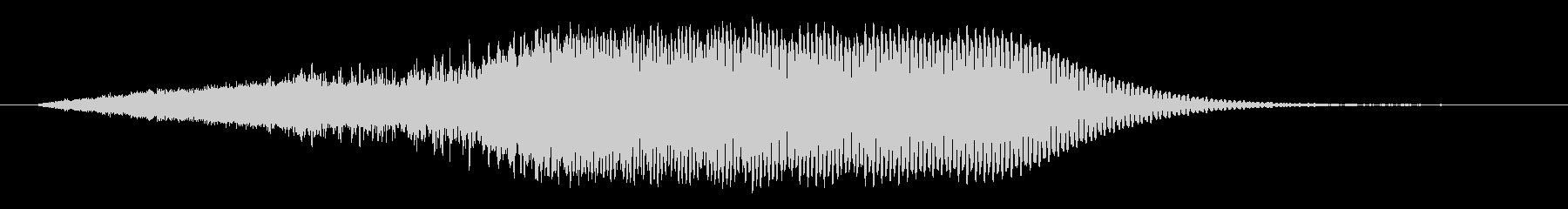 ハリウッドSF_流行_低音_ブーン_02の未再生の波形