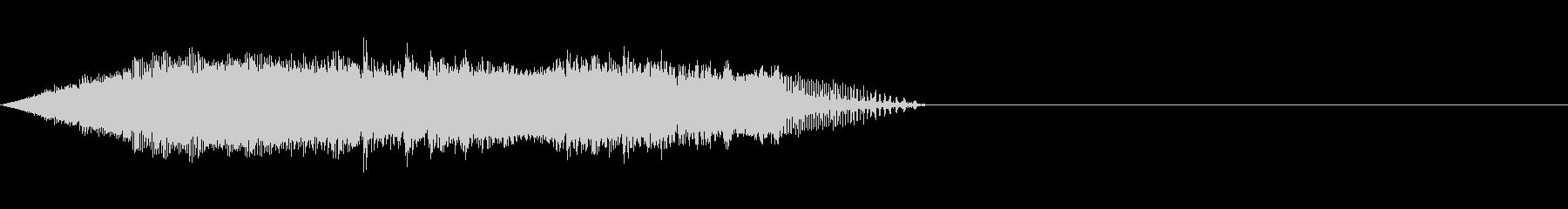 シャットダウン 2の未再生の波形