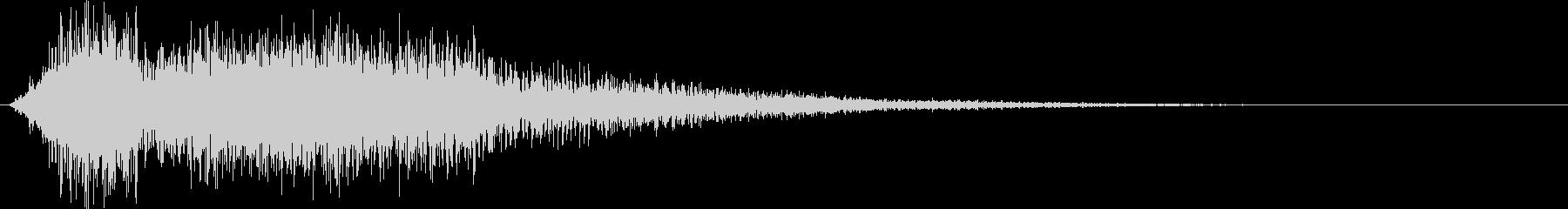 サウンドロゴ(豪快)の未再生の波形
