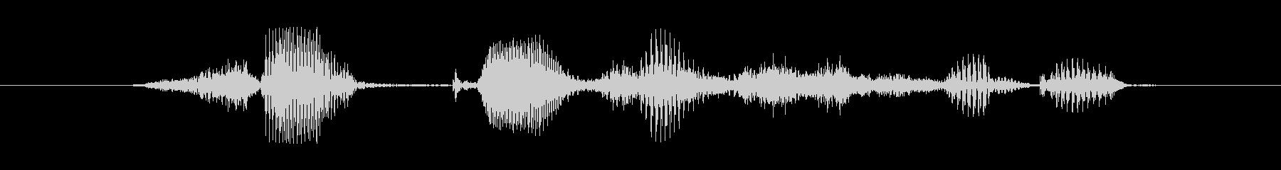 削除するの未再生の波形