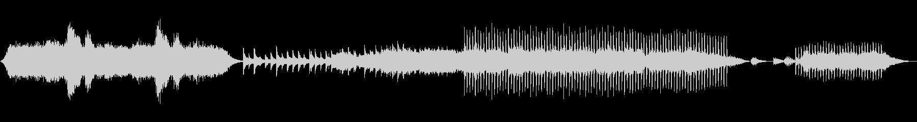 アンビエントで幻想的、不思議なサウンドの未再生の波形