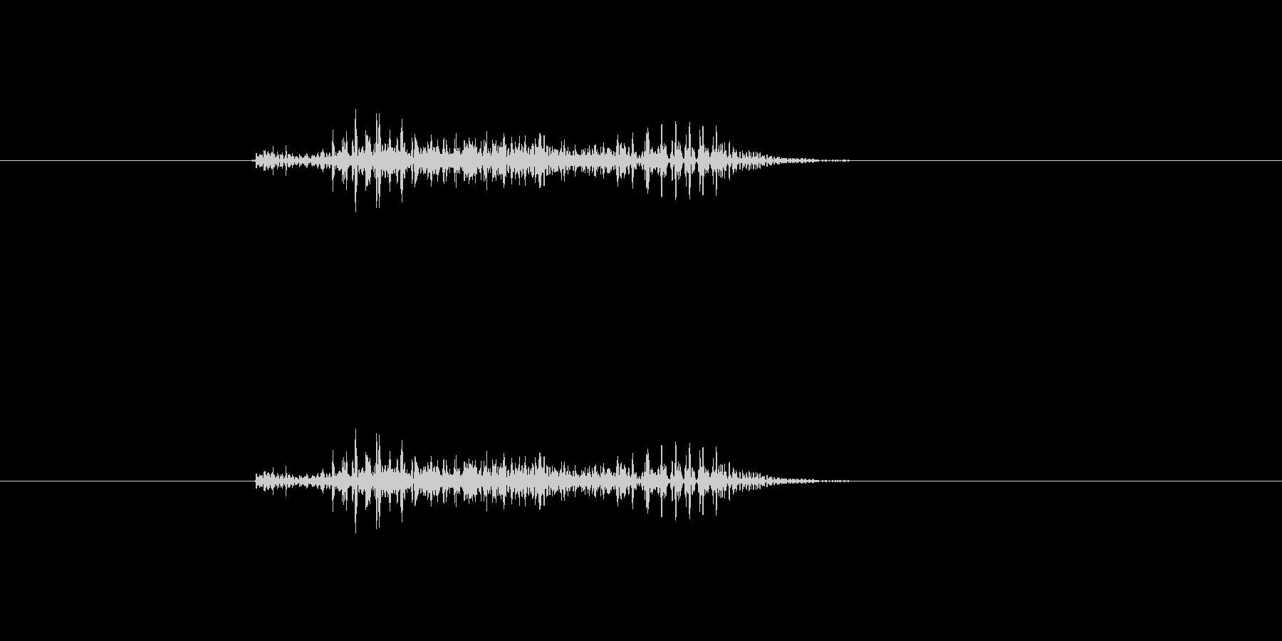 げふっの未再生の波形
