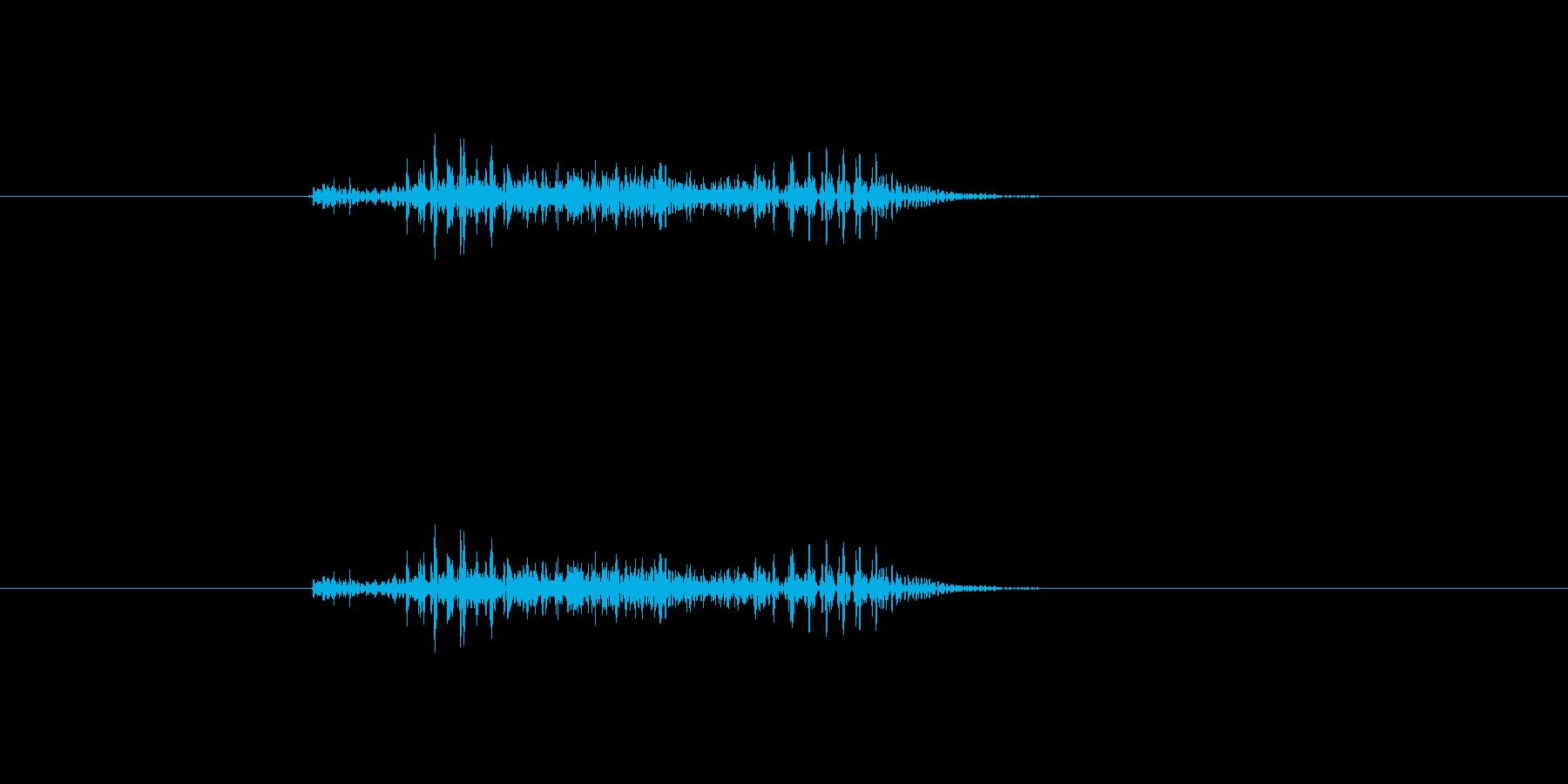 げふっの再生済みの波形