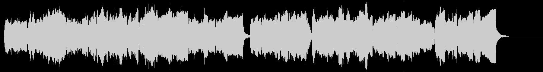 4本のトロンボーンが奏でるアンサンブルの未再生の波形