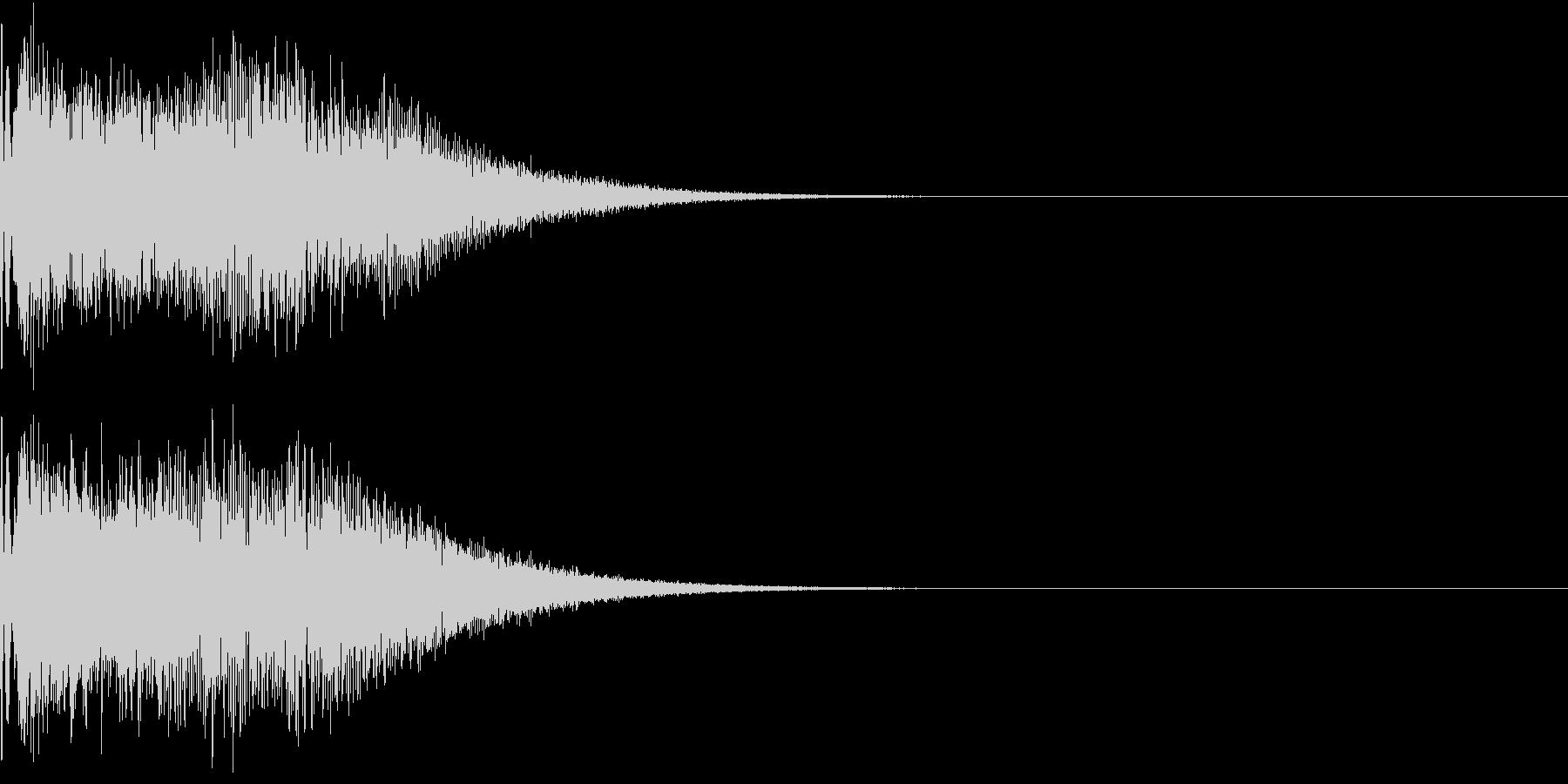 キュイン キーン シャキーン 光る 05の未再生の波形