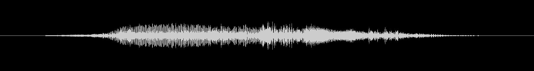 鳴き声 男性ファイトスクリームペイン07の未再生の波形