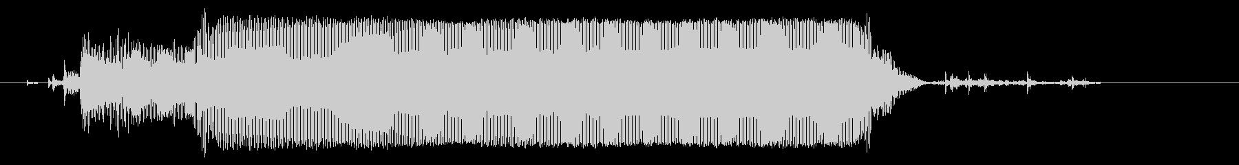 吹くパーティーブローアウトホーンの未再生の波形