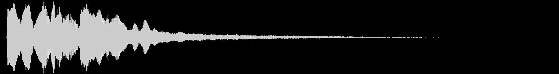 起動音 シンプル クール システムオン1の未再生の波形