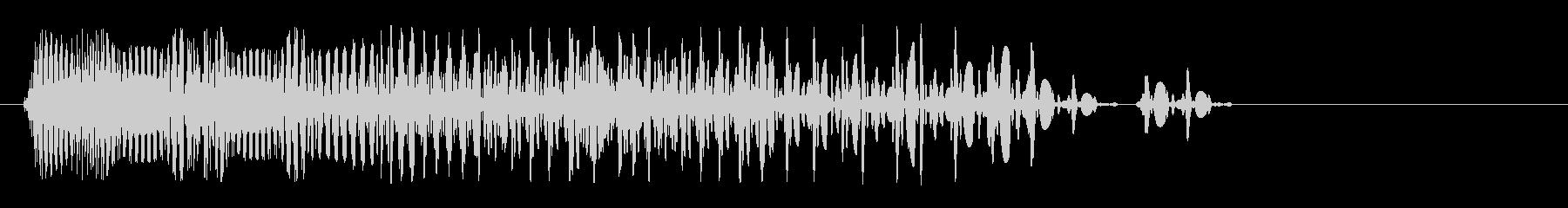 強い響きの急に止まる音の未再生の波形