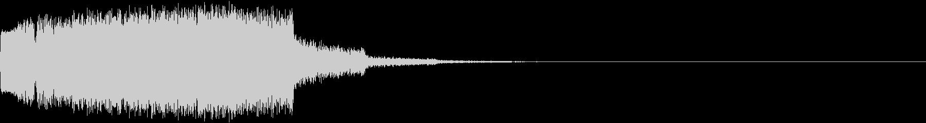 ギュイーン 重め ギューン 光る 015の未再生の波形