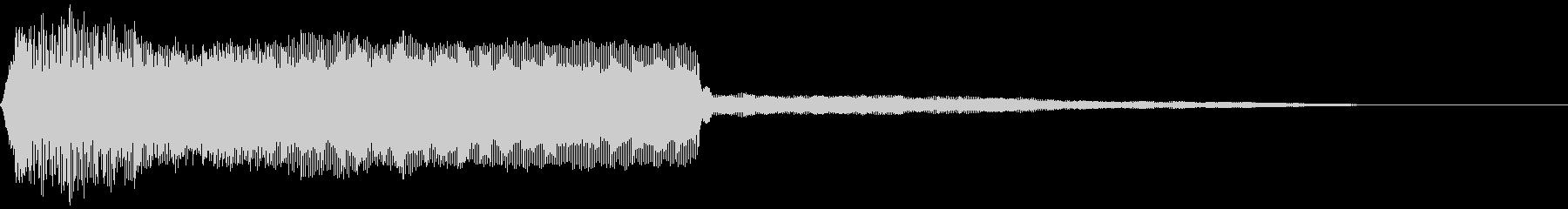 レゲエやDJで使われるラッパ音ver4の未再生の波形