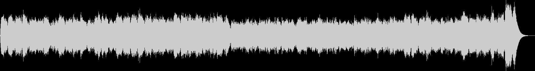 パイプオルガンのバッハのような教会用の曲の未再生の波形