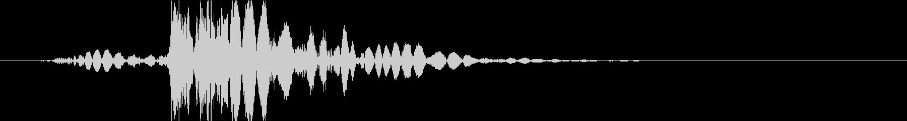 パンチGの未再生の波形