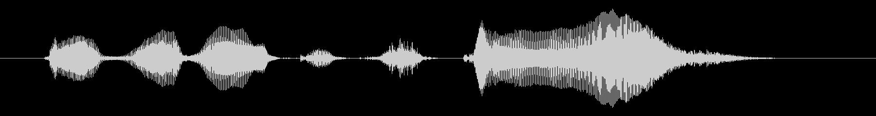 【ラジオ・パーソナリティ・ED】食べな…の未再生の波形