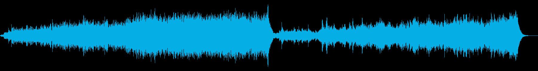 幻想的なアンビエントの再生済みの波形
