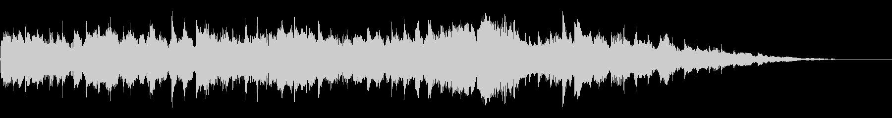 キラキラしたサウンドトラックの未再生の波形