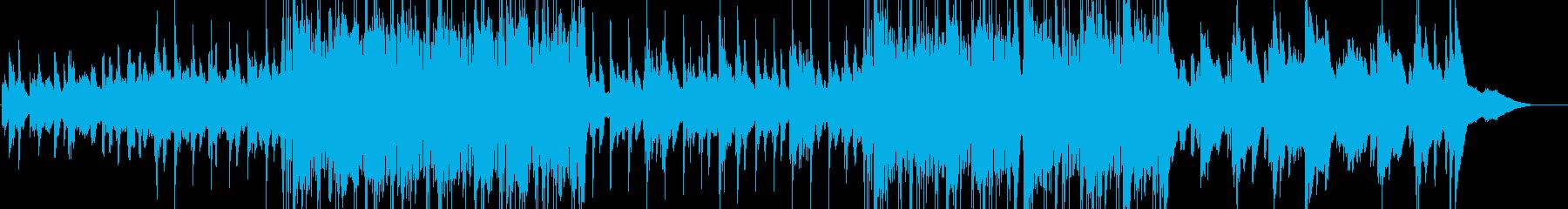 ビートの効いたゆったりバラードの再生済みの波形
