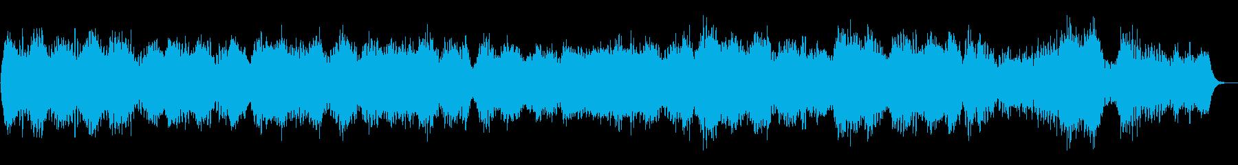 天上界で流れる音の波を進むようなBGMの再生済みの波形