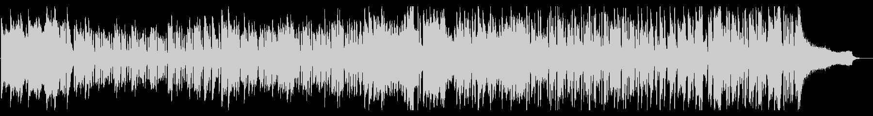 ラテンリズムに大人っぽい雰囲気のピアノ曲の未再生の波形