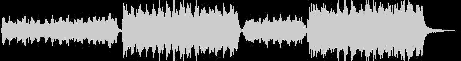 力強く知的なイメージのBGMの未再生の波形