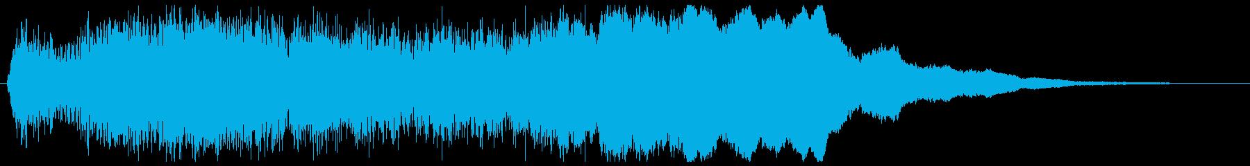 イベントアイテム獲得ジングル1の再生済みの波形