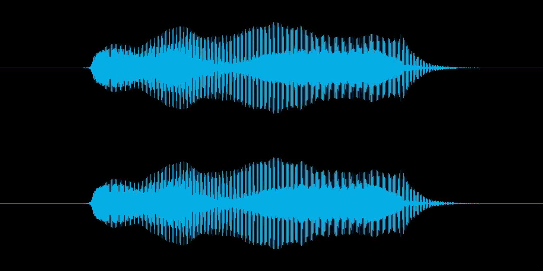 うわぁっ!の再生済みの波形