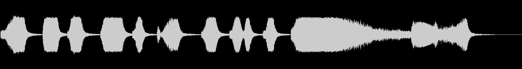 ヒューシュフランジエアーマルチプルeの未再生の波形
