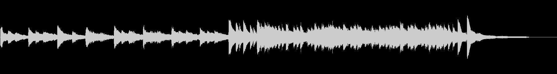 30秒でパッヘルベルのカノン ピアノソロの未再生の波形