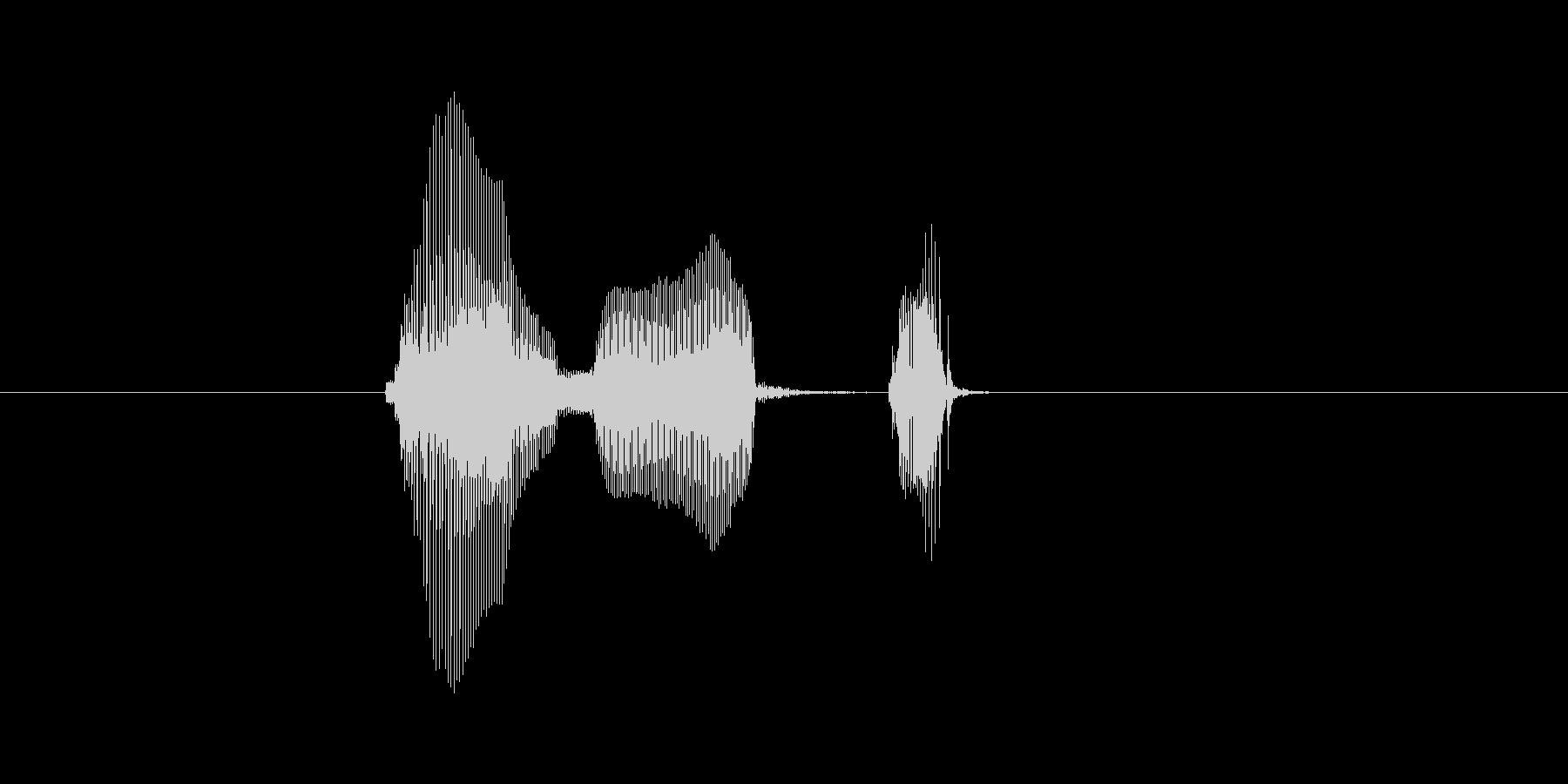 タイムアップ(明るい女性)の未再生の波形