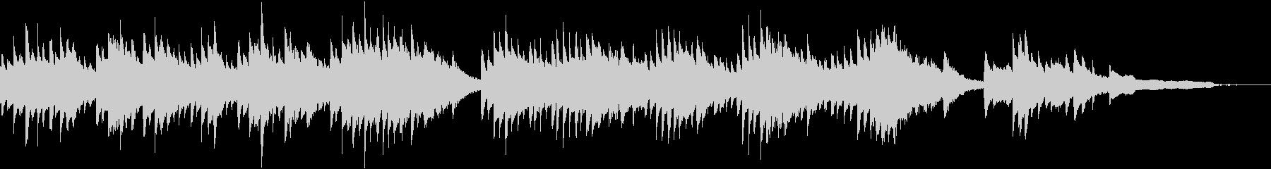 ピアノイントロジングルの未再生の波形