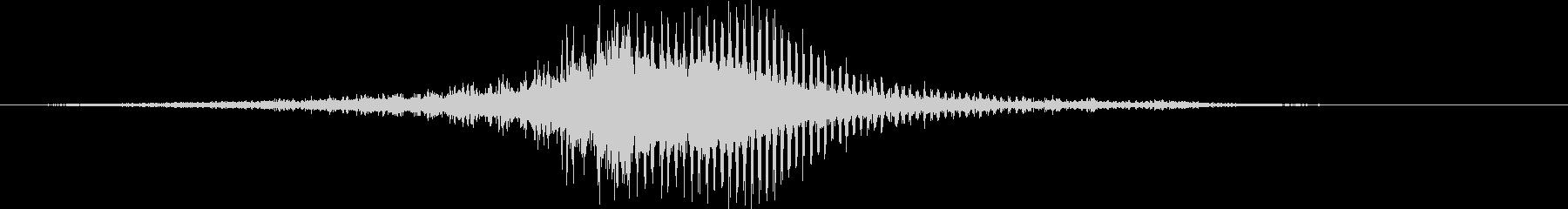 Model-t、By;離れた加速で...の未再生の波形