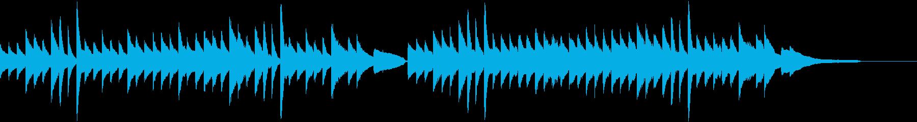 Japanese Piano CMの再生済みの波形