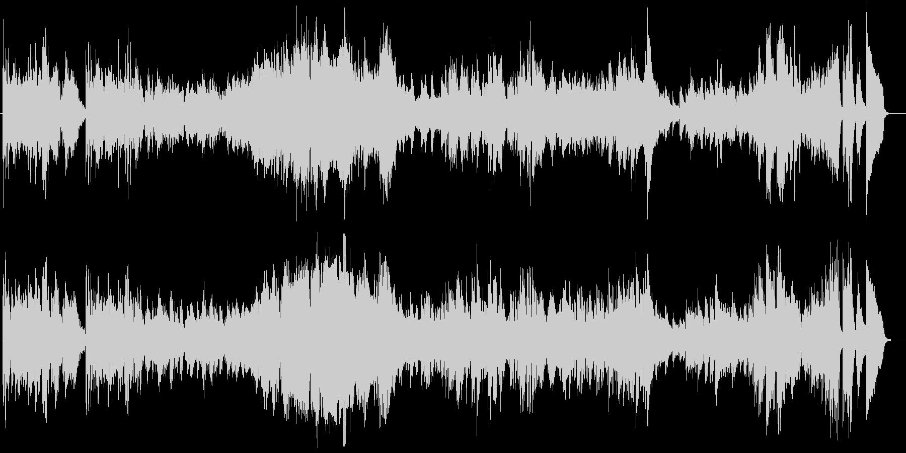 黒鍵のエチュードの未再生の波形