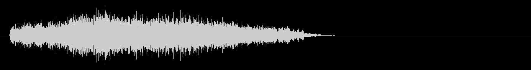 厚いシンセサイザー音のサウンドロゴの未再生の波形