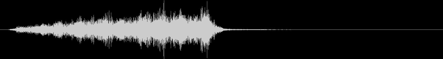キャラクター召喚音の未再生の波形
