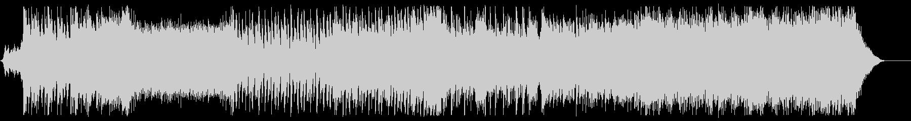アクロバティックなアップテンポEDMの未再生の波形