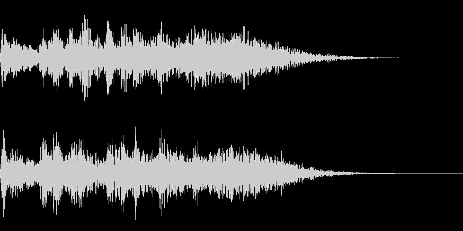 ファンファーレ ステージクリア 達成の未再生の波形