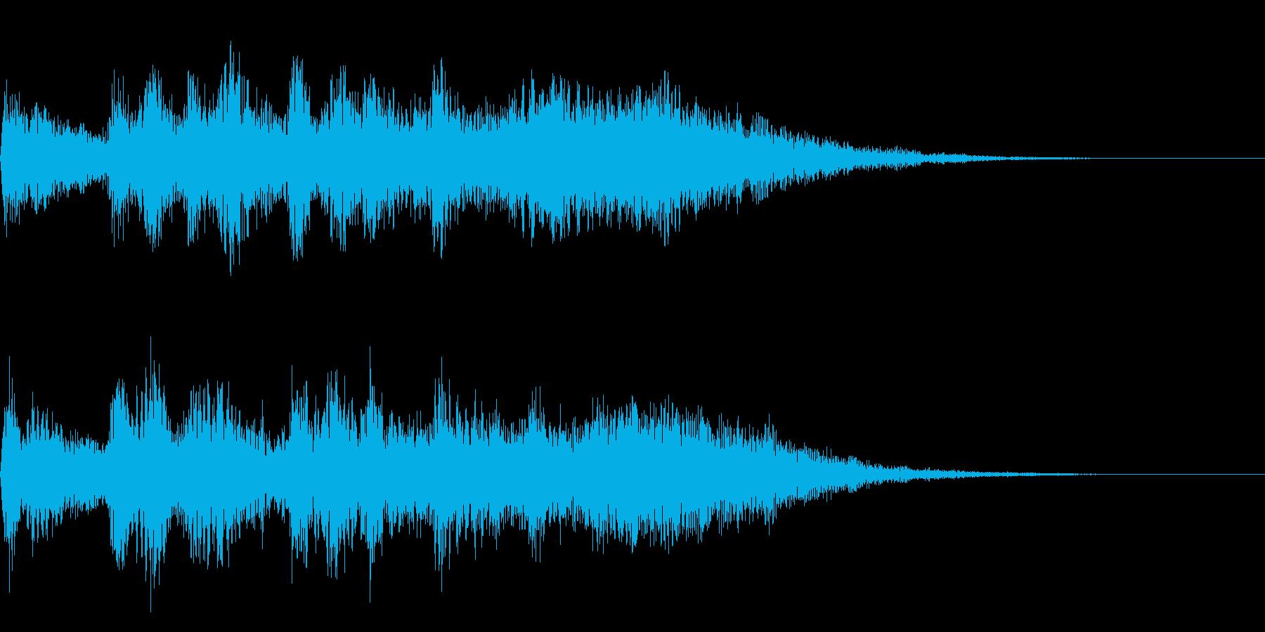 ファンファーレ ステージクリア 達成の再生済みの波形