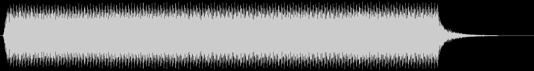 ロングブラストカーホーンの未再生の波形