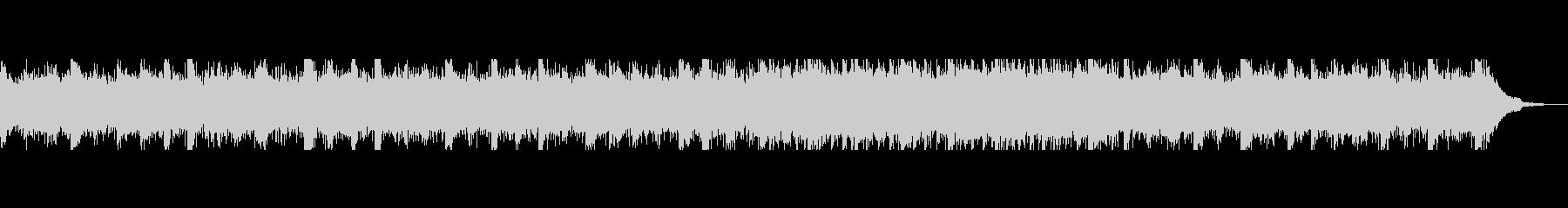 アコースティックギターセンチメンタルの未再生の波形