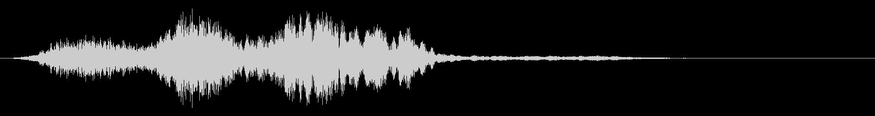 WHOOSHによる追加の悲鳴1の未再生の波形