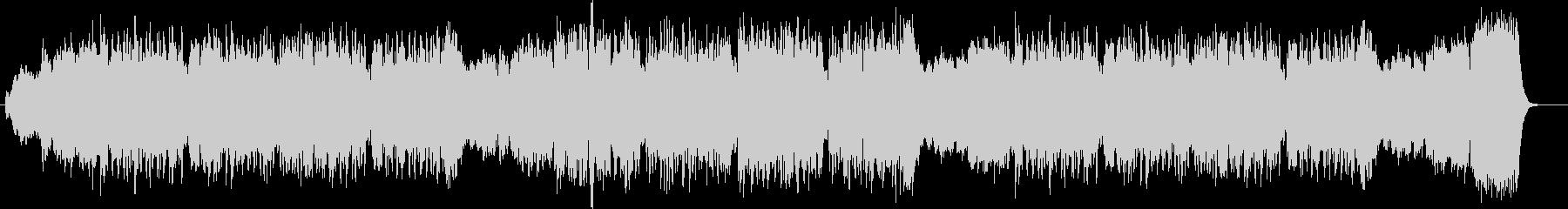ひなまつり・木管五重奏の未再生の波形