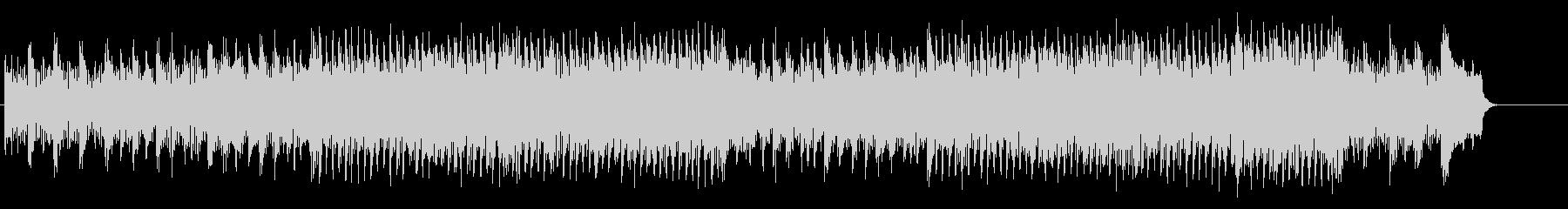 クラシカルなチャイルド・ミュージックの未再生の波形