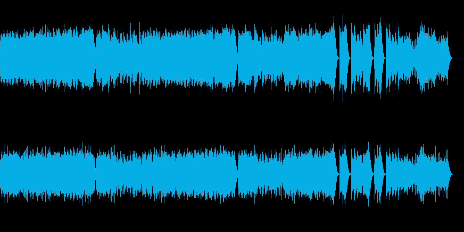 動物の謝肉祭 水族館 (オルゴール)の再生済みの波形