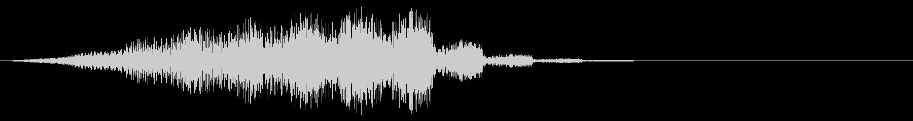ムクムクと大きくなる/膨らむコミカルな音の未再生の波形