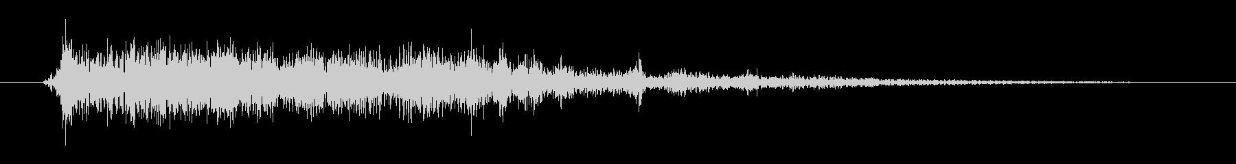 クラーケン うなり声03の未再生の波形